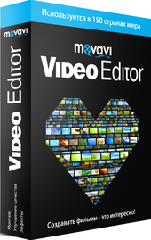 Movavi Video Editor 14.4 Crack License Key Activation Code {Latest}